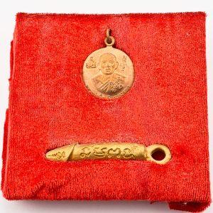 Penis + Médaille Moine