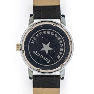 Montre Mao Shu Hang