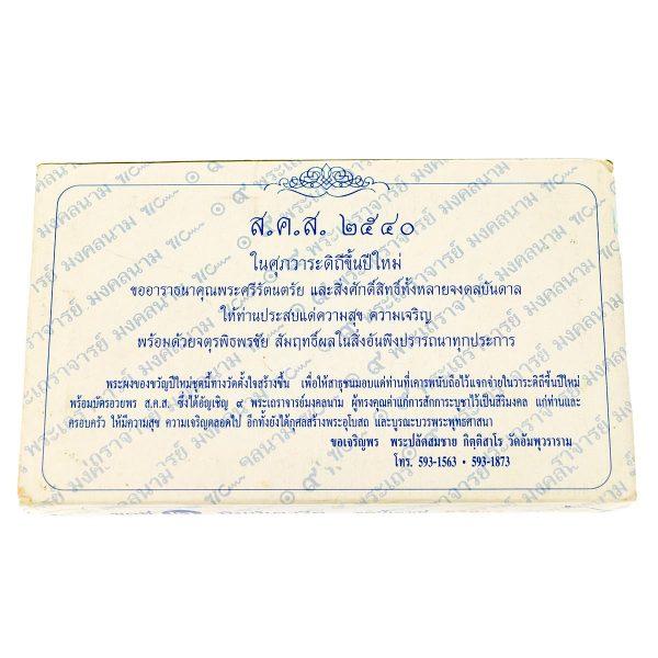 Collection de moines Thai