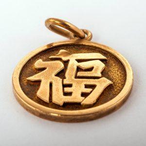 Chainette et pendentif en Or Chinois porte bonheur